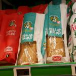 Baker-illustrasjonen på brødposene